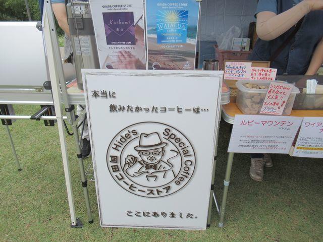 f:id:akizo_da:20191013184810j:plain