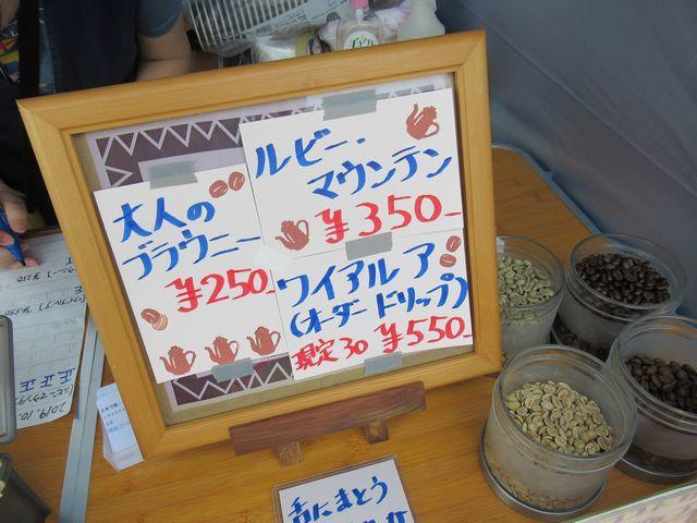 f:id:akizo_da:20191013184824j:plain