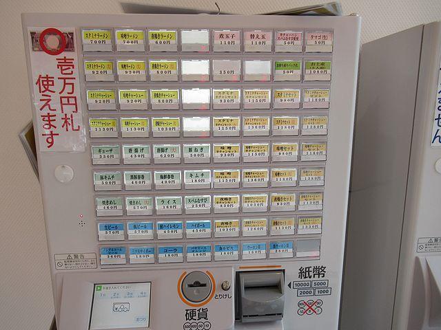 f:id:akizo_da:20191014211005j:plain