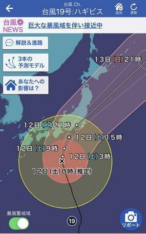 f:id:akizo_da:20191016182126j:plain
