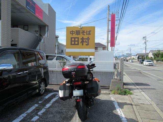 f:id:akizo_da:20191021072734j:plain