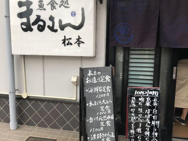 f:id:akizo_da:20191021221021j:plain