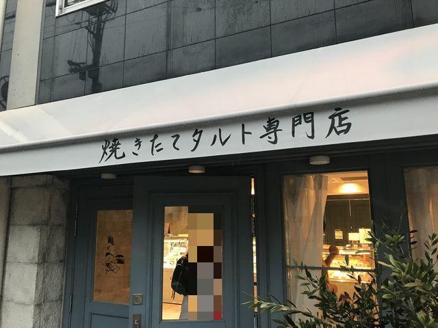 f:id:akizo_da:20191021221648j:plain
