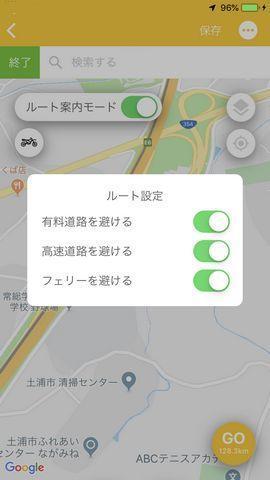 f:id:akizo_da:20191026223632j:plain