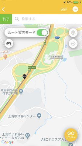 f:id:akizo_da:20191026223647j:plain