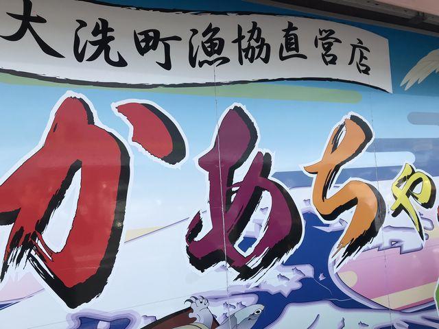 f:id:akizo_da:20191027001527j:plain