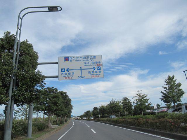 f:id:akizo_da:20191027003928j:plain