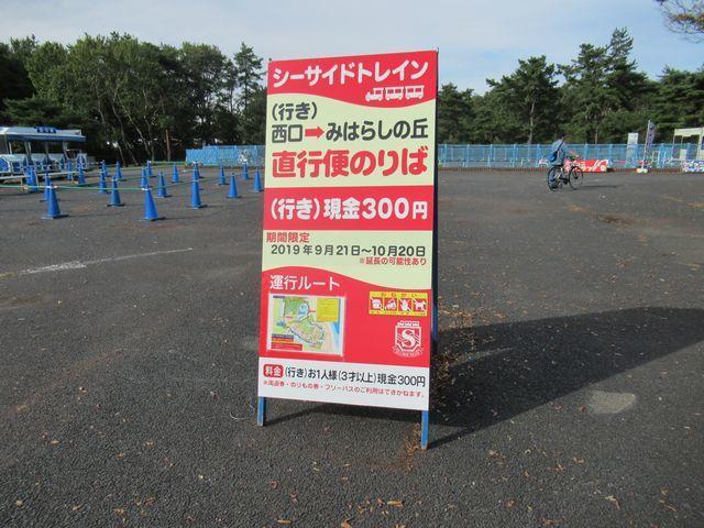 f:id:akizo_da:20191027004542j:plain