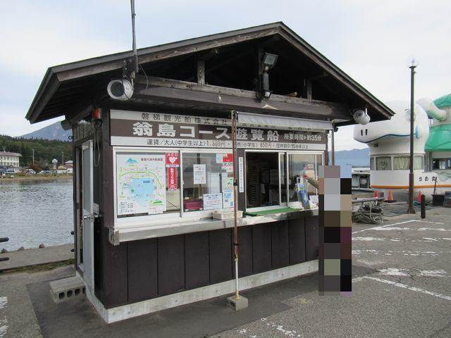 f:id:akizo_da:20191113212828j:plain