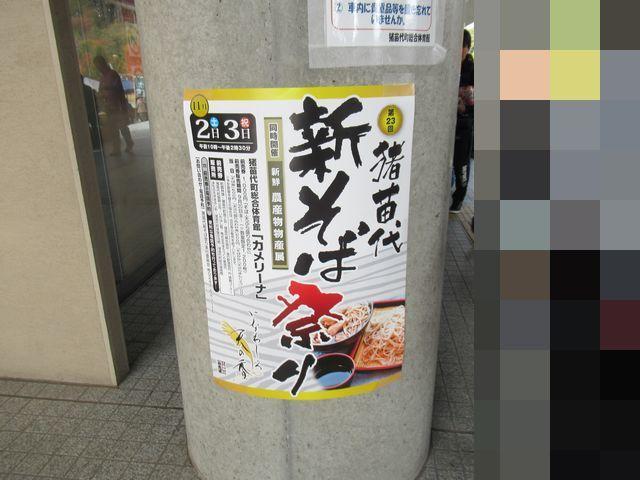 f:id:akizo_da:20191113213059j:plain