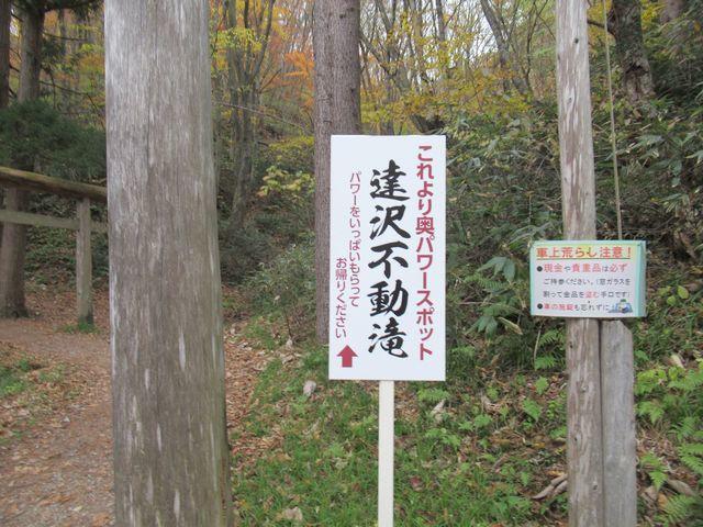f:id:akizo_da:20191113223727j:plain