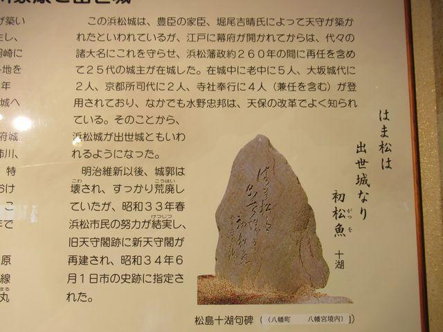 f:id:akizo_da:20191114233806j:plain