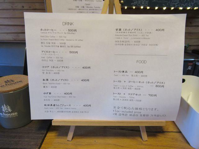 f:id:akizo_da:20191128194204j:plain