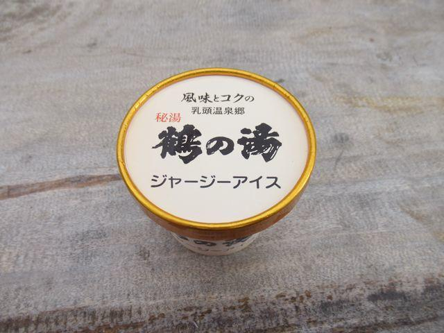 f:id:akizo_da:20191128201148j:plain