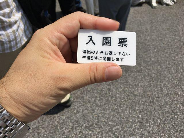 f:id:akizo_da:20191201171714j:plain