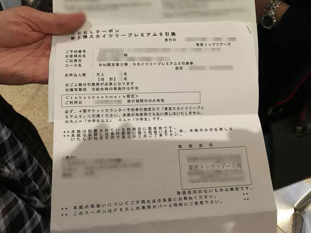 f:id:akizo_da:20191201171720j:plain