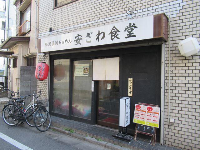 f:id:akizo_da:20191216001608j:plain