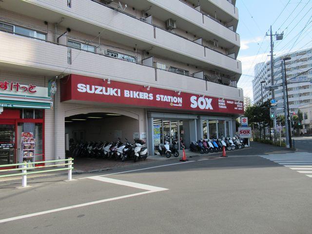 f:id:akizo_da:20191216001725j:plain