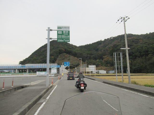 f:id:akizo_da:20191230081517j:plain