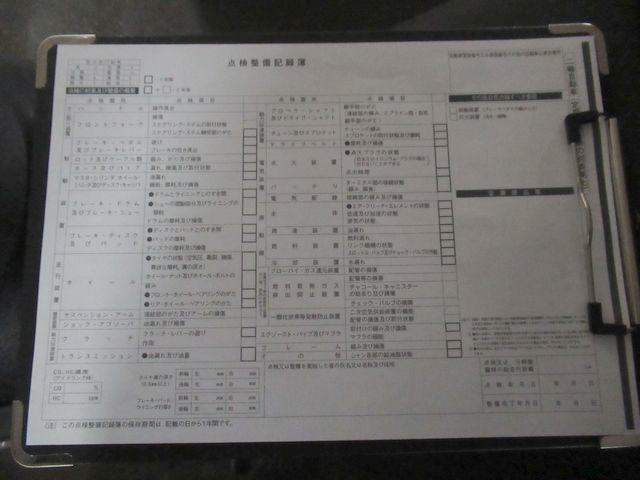f:id:akizo_da:20200102163617j:plain
