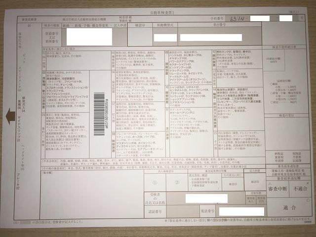 f:id:akizo_da:20200110071720j:plain