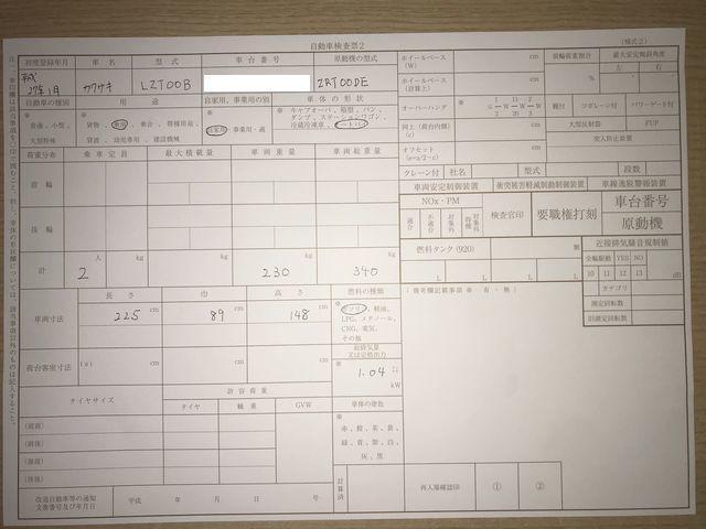 f:id:akizo_da:20200110071812j:plain