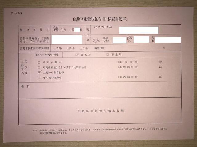 f:id:akizo_da:20200110071826j:plain