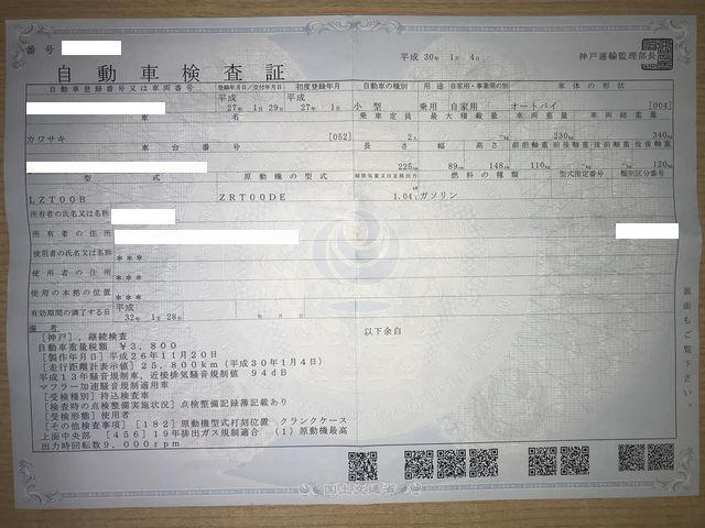 f:id:akizo_da:20200110071851j:plain