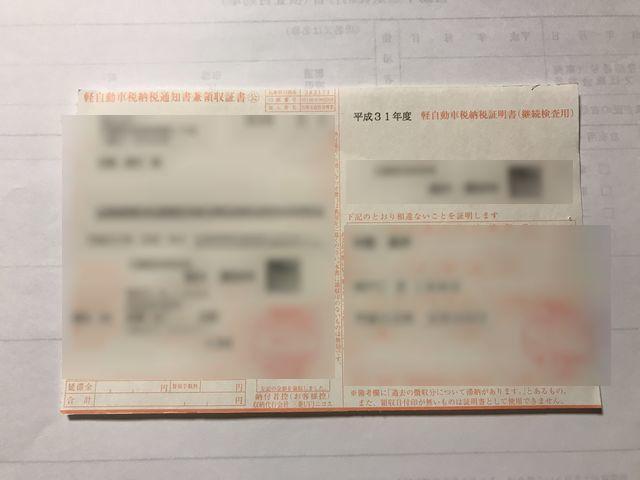 f:id:akizo_da:20200110071915j:plain
