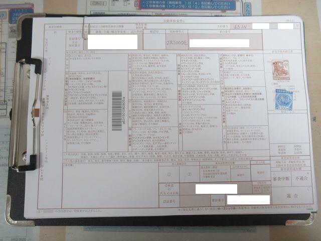 f:id:akizo_da:20200110072200j:plain