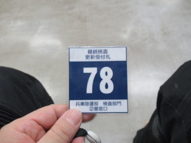 f:id:akizo_da:20200110072415j:plain