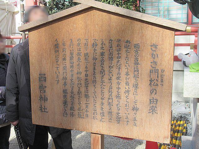 f:id:akizo_da:20200112080701j:plain