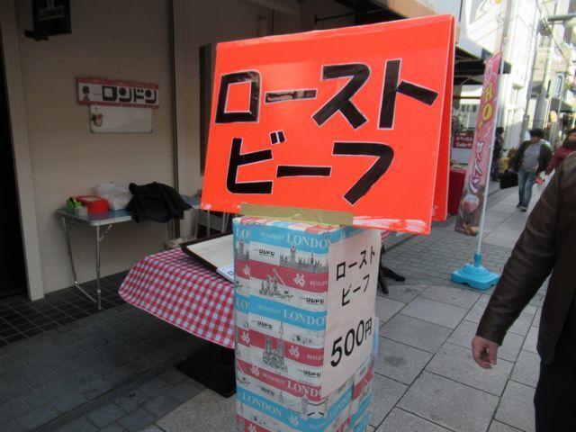 f:id:akizo_da:20200112080851j:plain