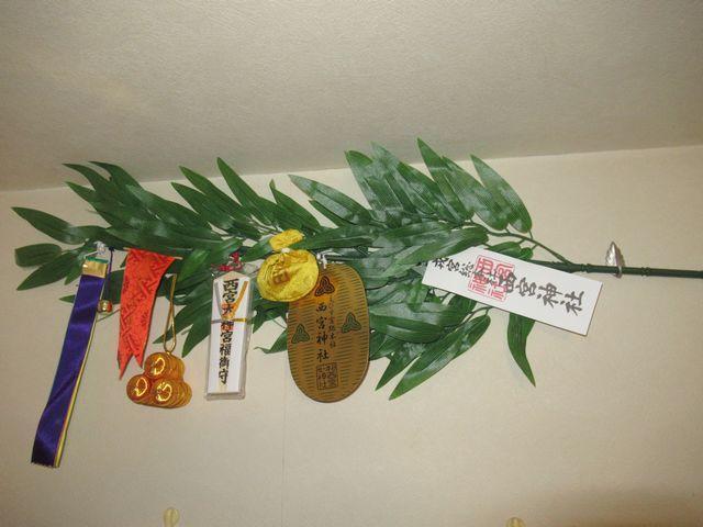 f:id:akizo_da:20200112081136j:plain