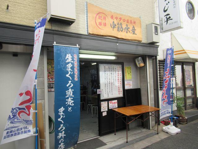 f:id:akizo_da:20200112190333j:plain