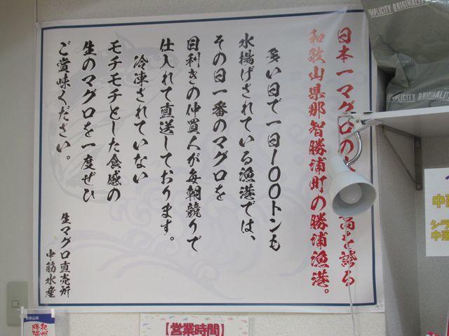 f:id:akizo_da:20200112190404j:plain