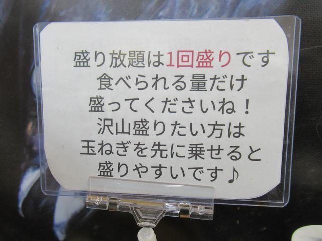 f:id:akizo_da:20200112190420j:plain