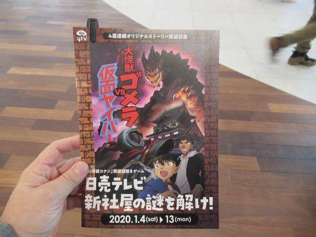 f:id:akizo_da:20200112190658j:plain