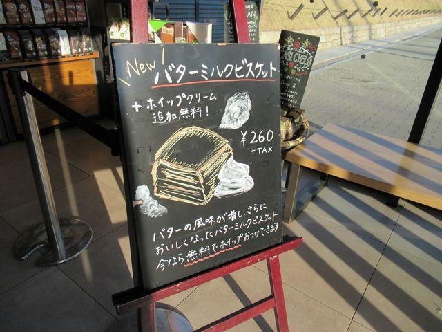 f:id:akizo_da:20200112190814j:plain