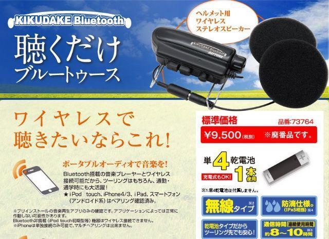 f:id:akizo_da:20200112205905j:plain