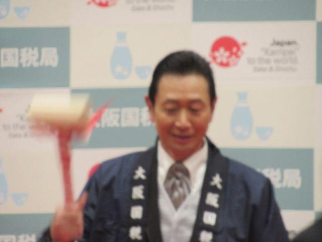 f:id:akizo_da:20200118113507j:plain