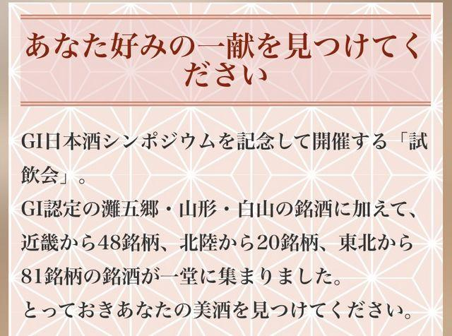 f:id:akizo_da:20200118122701j:plain