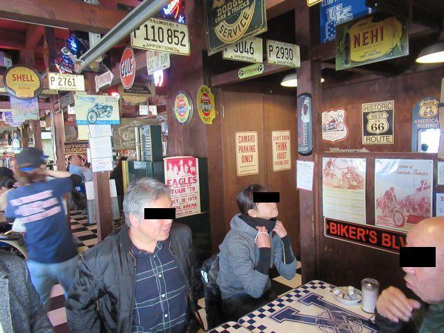 f:id:akizo_da:20200118133106j:plain