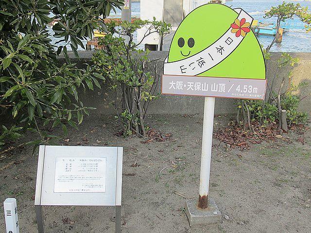 f:id:akizo_da:20200118133212j:plain