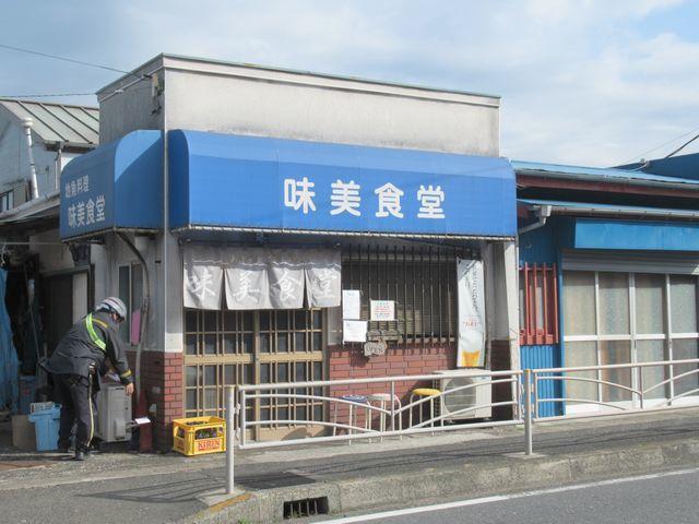 f:id:akizo_da:20200125220201j:plain