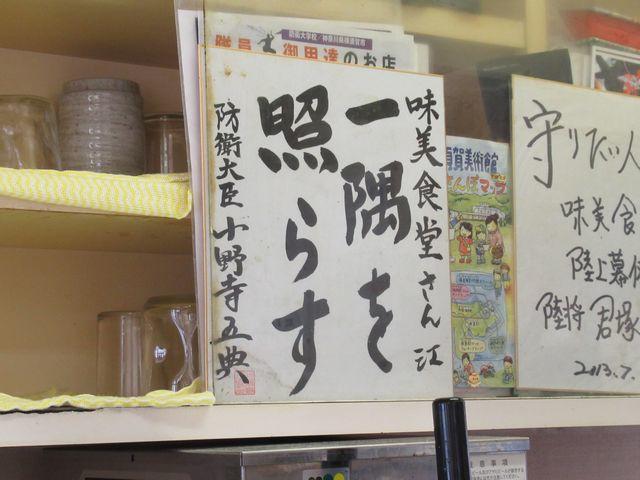 f:id:akizo_da:20200125220219j:plain