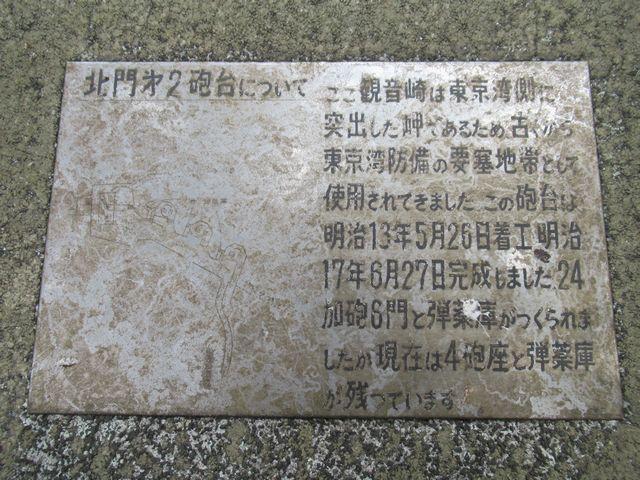 f:id:akizo_da:20200125220407j:plain