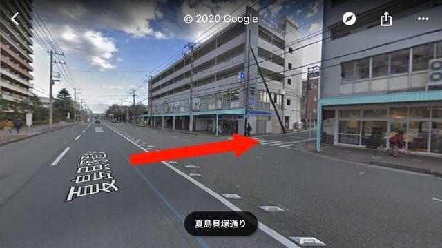 f:id:akizo_da:20200125220703j:plain
