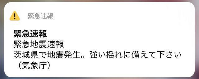 f:id:akizo_da:20200201202602j:plain