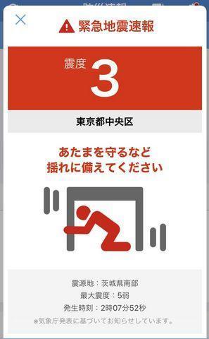 f:id:akizo_da:20200201202611j:plain